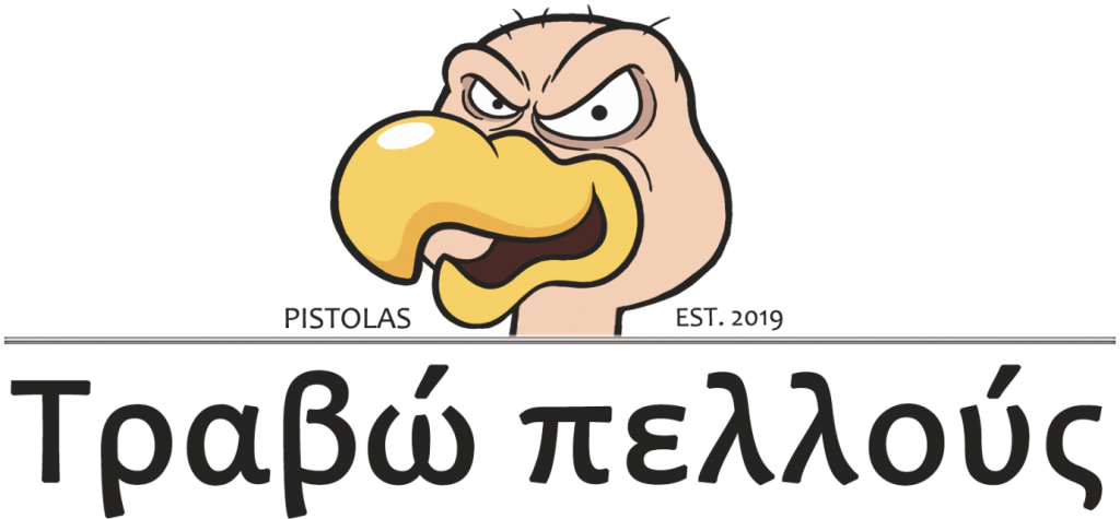 TBC201701201